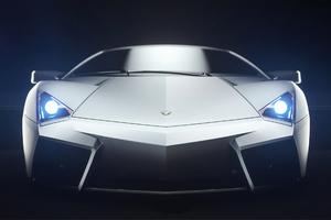 Grey Lamborghini Front
