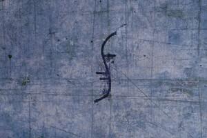 Helix Logo Wallpaper