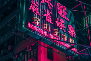 Hong Kong City Neon City