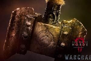 Horde Warcraft 2016