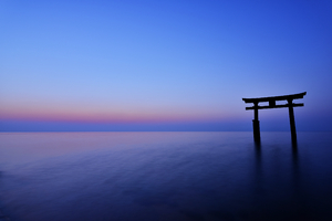 Horizon Sunset Blue Sea