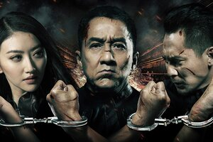 Jackie Chan Police Story