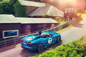 Jaguar Project 7 5k