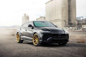Kar Tunz Lamborghini Urus 2020 Wallpaper