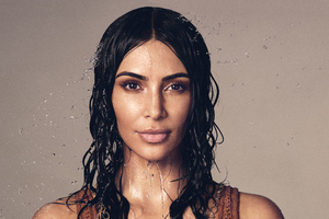 Kim Kardashian Vogue 2019 Latest