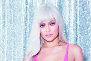 Kylie Jenner Flaunt Magazine 2018
