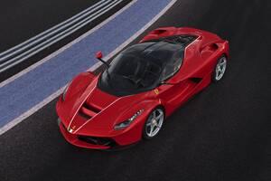 La Ferrari 8k
