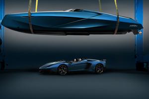 Lamborghini Armare Yacht Concept