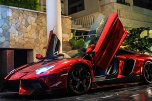 Lamborghini Aventador LP 900 SV