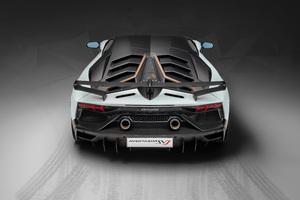 Lamborghini Aventador SVJ 63 2018 Rear View