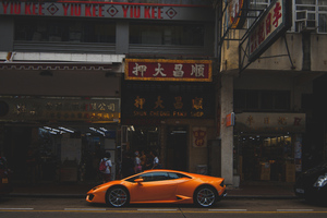 Lamborghini City Hong Kong