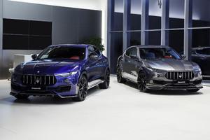 Larte Design Maserati Levante 2017 4k