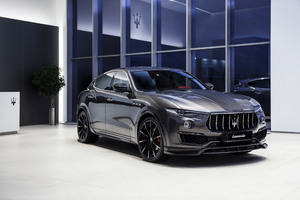 Larte Design Maserati Levante 2017 Wallpaper