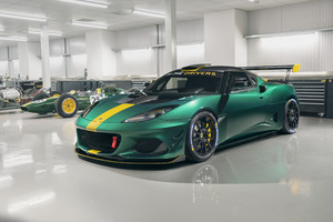 Lotus Evora GT4 Concept 2019 Wallpaper