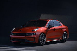 LYNK And CO 03 2018 Wallpaper