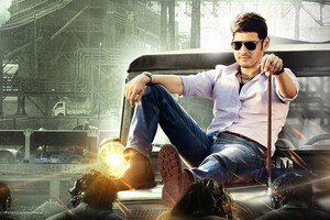 Mahesh babu Wallpaper