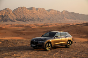 Maserati Levante S Q4 GranSport 2017 Wallpaper