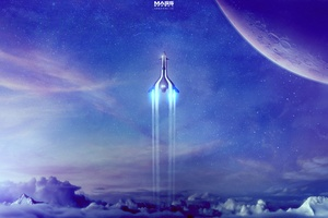 Mass Effect Andromeda 4k Artwork