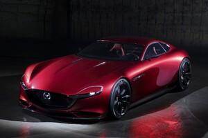 Mazda Rx Vision Concept 2