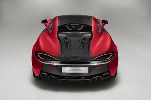 McLaren 570S Vermillion Red