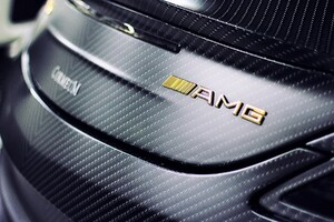 Mercedes AMG Gold Logo Wallpaper