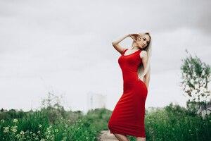 Model Outdoors Portrait