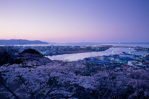 Mount Hiyoriyama Japan