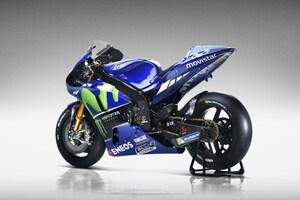 Movistar Yamaha MotoGP Yamaha YZR M1 2017