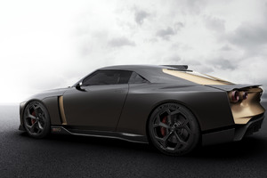Nissan GT R50 Concept 2018 Side View