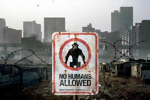 No Humans Allowed Wallpaper