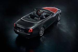 Rolls Royce Black Badge Dawn Rear