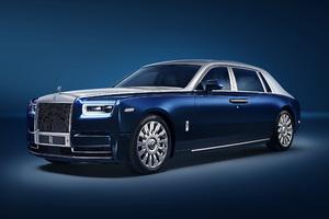 Rolls Royce Phantom EWB Chengdu 2018