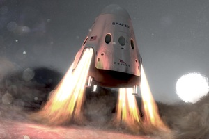 Space X Spaceship Wallpaper