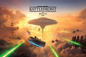 Star Wars Battlefront Bespin Key Art