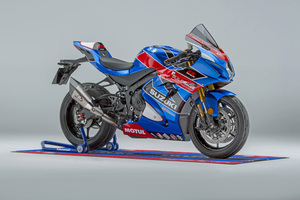 Suzuki GSX R1000R Buildbase Limited Edition Wallpaper
