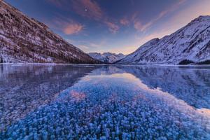 The Multinskie Lakes Wallpaper