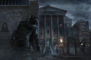 Thief Video Game HD