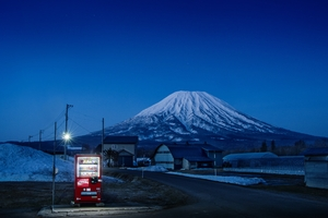 Vending Machine Japan Mount Fuji 4k