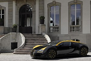 Vitesse Bugatti Veyron