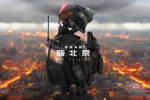 Welcome To Neo Beijing Wallpaper