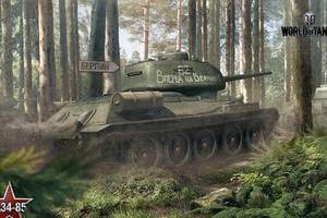World Of Tanks 3 Wallpaper