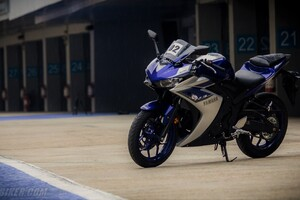 Yamaha R3 2016 Wallpaper