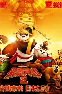 1440x2560 2016 Kung Fu Panda 3