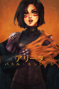 Alita Battle Angel Fanart