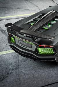 Custom Lamborghini Aventador
