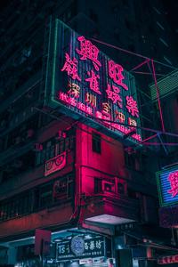 240x400 Hong Kong City Neon City