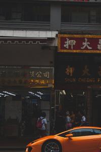Lamborghini City Hong Kong