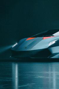 Lamborghini Sesto Front