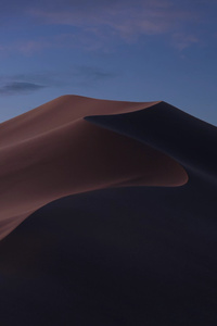 640x960 Macos Mojave Evening Mode Stock
