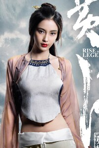 Rise Of The Legend Luodan Wang
